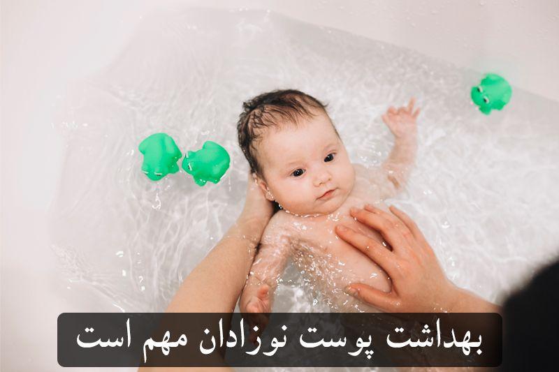 بهداشت پوست در کودکان